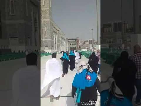 Maqam-E-Ibrahim, Makkah Haram Sharif,(stone Of Havence), Umrah In Makkah, Saudi Arab