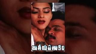Jateeya Pathakam Telugu Full Movie  Tabu  Arjun  TeluguOne