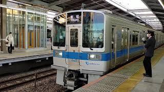 小田急1000形1063F+3000形3263F 快速急行新宿行 本厚木駅発車