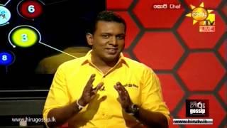 Shanudrie Priyasad Lantini Signgno - Hiru Gossip (www.hirugossip.lk)