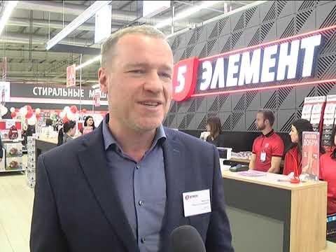 2019-04-16 г. Брест. Открытие магазина «5 элемент». Новости на Буг-ТВ. #бугтв