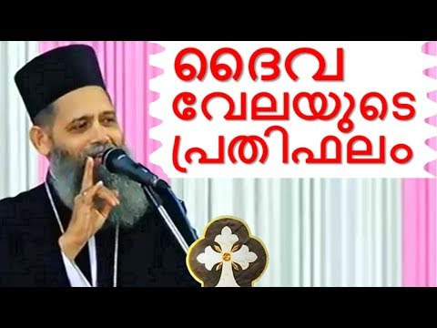 malayalam christian devotional speech 2018 best non stop hit bible convention dhyanam adoration holy mass visudha kurbana novena fr poulose parekara attapadi bible convention christian catholic songs live rosary kontha friday saturday testimonials miracles jesus   adoration holy mass visudha kurbana novena fr poulose parekara attapadi bible convention christian catholic songs live rosary kontha friday saturday testimonials miracles jesus