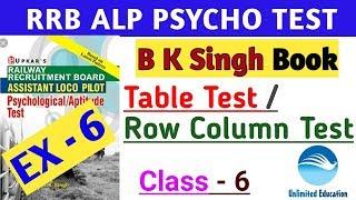 TABLE TEST / ROW COLUMN TEST  | FOLLOWING DIRECTION TEST | Class - 6 | RRB ALP PSYCHO TEST CBT3