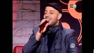 Maher Zain Ya Taiba - ماهر زين يا طيبة
