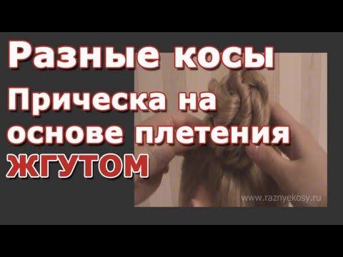Плетение кос с лентой пошаговая инструкция с 127