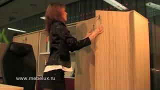 Офисная мебель - кабинет руководителя Han(Мебель для руководителя Han. Покупайте в магазине офисной мебели Mebelux.ru., 2010-04-18T10:02:09.000Z)