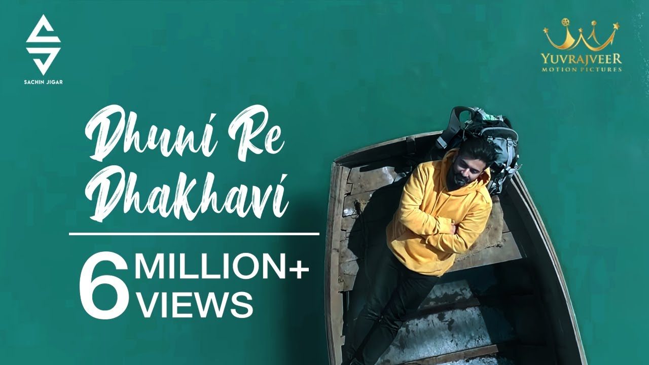 Dhuni Re Dhakhavi | Sachin-Jigar| Sachin Sanghvi | Nishant Thacker