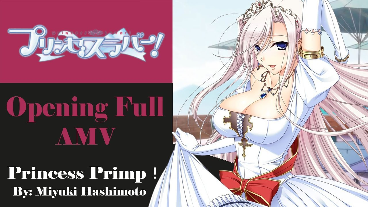 princess lover opening full [P...