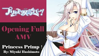 princess lover opening full