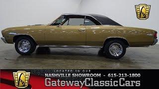 1967 Chevrolet Chevelle ,Gateway Classic Cars-Nashville #697