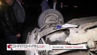Ողբերգական ավտովթար  28 ամյա վարորդը խոշոր եղջերավոր անասուններից խույս տալով՝ վթարի է ենթարկվել