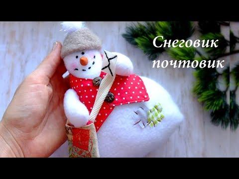 Снеговик своими руками из фетра мастер класс