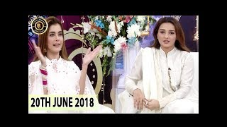 Good Morning Pakistan - Momal Sheikh & Shehzad Sheikh - 20th June 2018 - Top Pakistani Show