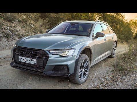 Универсал, который ВСЕ ХОТЯТ! Новый Audi A6 Allroad 2020