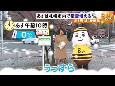 札幌 市 天気