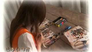 6/25 山本いつかちゃんDVD2作目「転校生」のイベントを行います!! ジャ...