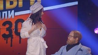 Все звёзды нового сезона Деньги или Позор на ТНТ4!