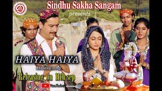 Haiyya Haiyya Song promo