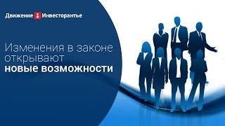 видео Приказ Министерства экономического развития РФ от 20.05.2015 N 299
