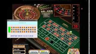 Играем на деньги рулетка люди которые любят играть в карты