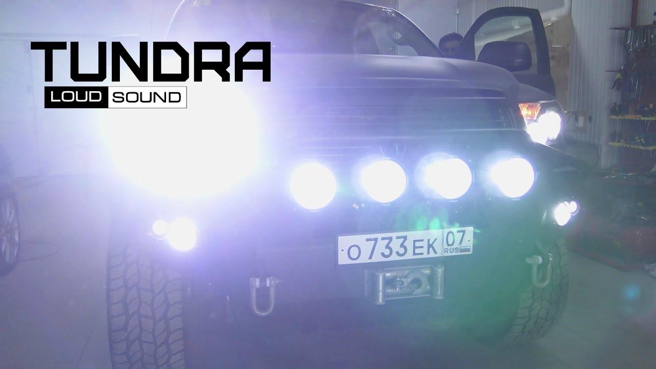 Toyota Tundra или