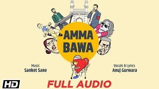 Amma Bawa | Audio Song | Anuj Gurwara | Sanket Sane | Latest Song 2019