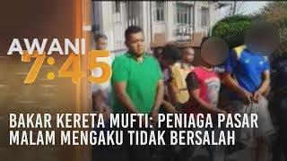 Bakar kereta mufti: Peniaga pasar malam mengaku tidak bersalah