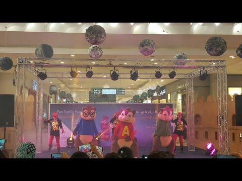 Chipmunks Show at Muscat Grand Mall - MGM -مسقط جراند مول