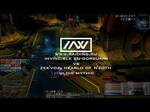 INVINCIBLE vs. Zek'voz Mythic Uldir [ Affliction Warlock PoV ]