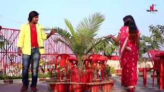 Suru Suru Toke Guiya||New Nagpuri video Subhash Chandra Thakur,Singer Nirmal Nirala 2017