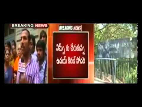 UDAY KIRAN SUICIDE DEATH CHIRANJEEVI REASON? Travel Video
