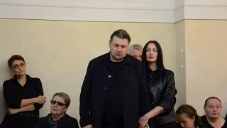 Прощание с художником Виталием Воловичем - 22 августа 2018 года