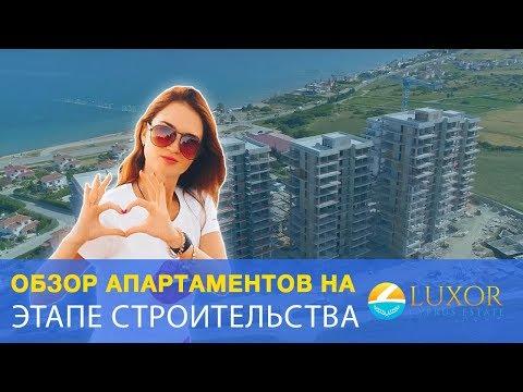 🏗🏢👉Недвижимость Северного Кипра: обзор апартаментов в строящемся жилом комплексе