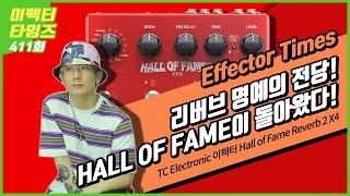 SOUTH KOREA GEARS VARIETY SHOW!! -상품 바로가기 https://bit.ly/3cW90QU -버즈비 TV 블로그가기 http://blog.naver.com/buzzbeeshop -버즈비 TV 바로가기 ...
