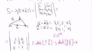 Найти площадь треугольника на векторах