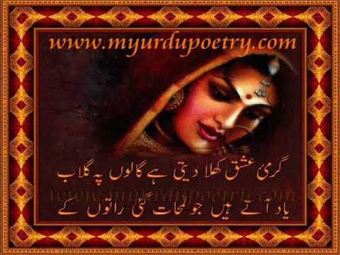 Ishq Urdu Design Poetry collection(http://a2zurdupoetry.blogspot.com ...
