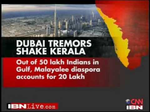 Dubai World crisis is bad news for India's Kerala economy