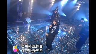 SE7EN - Tattoo, 세븐 - 문신, Music Camp(음악캠프), 244회, EP244, 20...