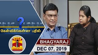 (07/12/2019) Kelvikkenna Bathil | Exclusive Interview with K. Bhagyaraj