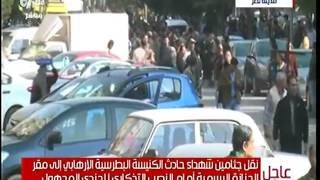 بالفيديو.. نقل جثامين ضحايا الكنيسة البطرسية إلى النصب التذكاري