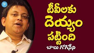 andhra pradesh politics