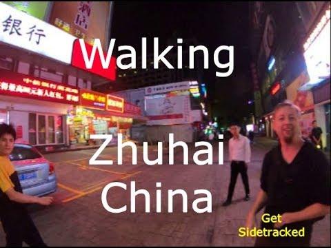 Walking in Zhuhai China at Night [珠海]