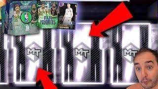 NBA 2K19 My Team GALAXY OPAL FAN FAVORITE PACKS! THESE GOTTA BE JUICED!!!