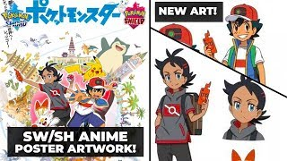FIRST POTENTIAL LOOK AT ASH IN POKEMON SWORD & SHIELD ANIME? Sword & Shield Anime Poster Rumor!