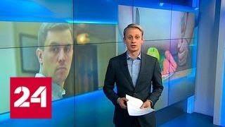 Три с половиной тысячи в месяц на еду: депутат из Саратова сел на диету - Россия 24