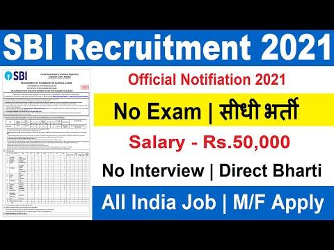 SBI Recruitment 2021   SBI Bank Vacancy 2021   Govt Jobs August 2021   New Vacancy 2021   Bank