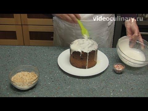 Рецепт пасхального кулича с фотографиями