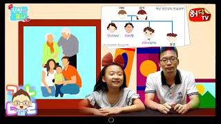 [단어카드] 부모/형제/자매(Parent & B…
