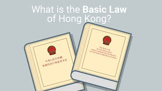 What is the Basic Law of Hong Kong?