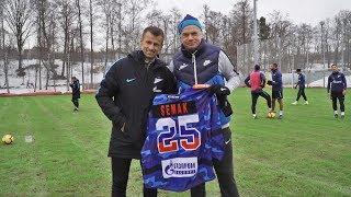 День рождения Сергея Семака: тоннель и подарок от Александра Медведева